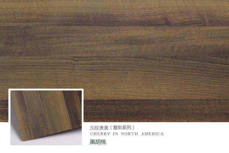 千山木业 板材系列