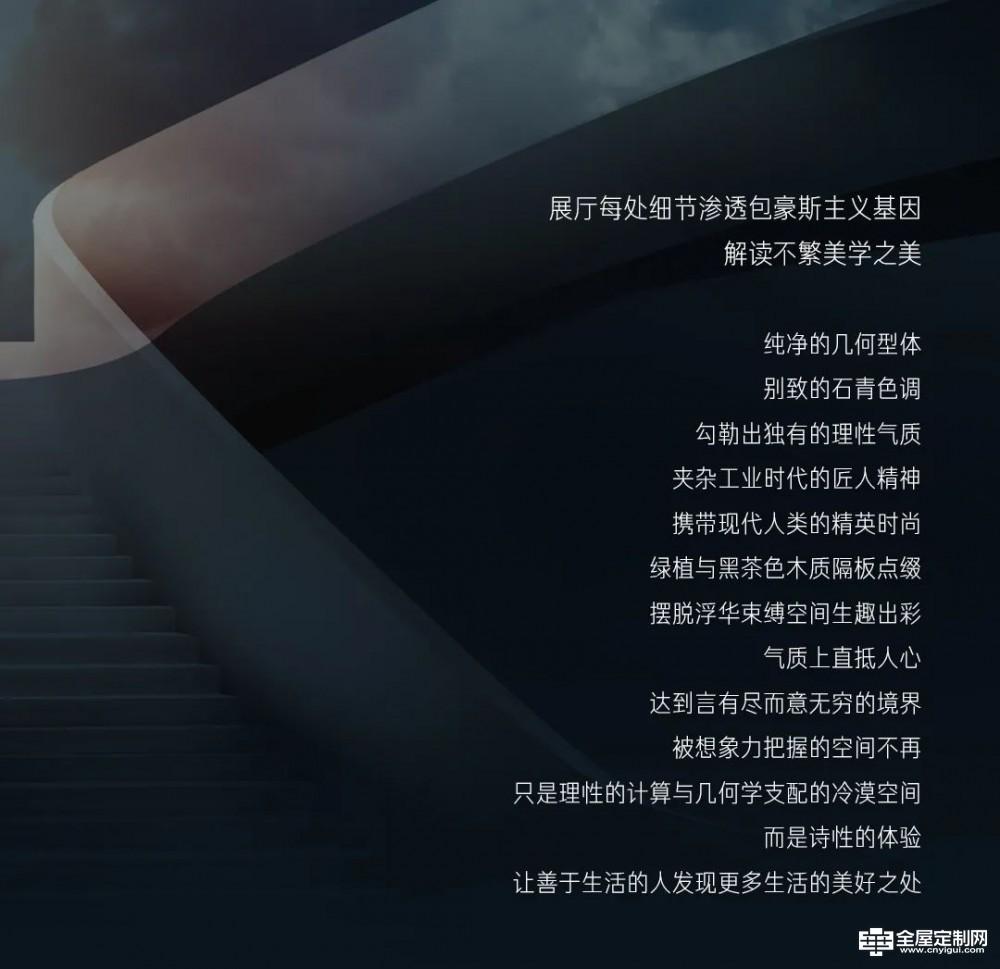 皇朝定制4
