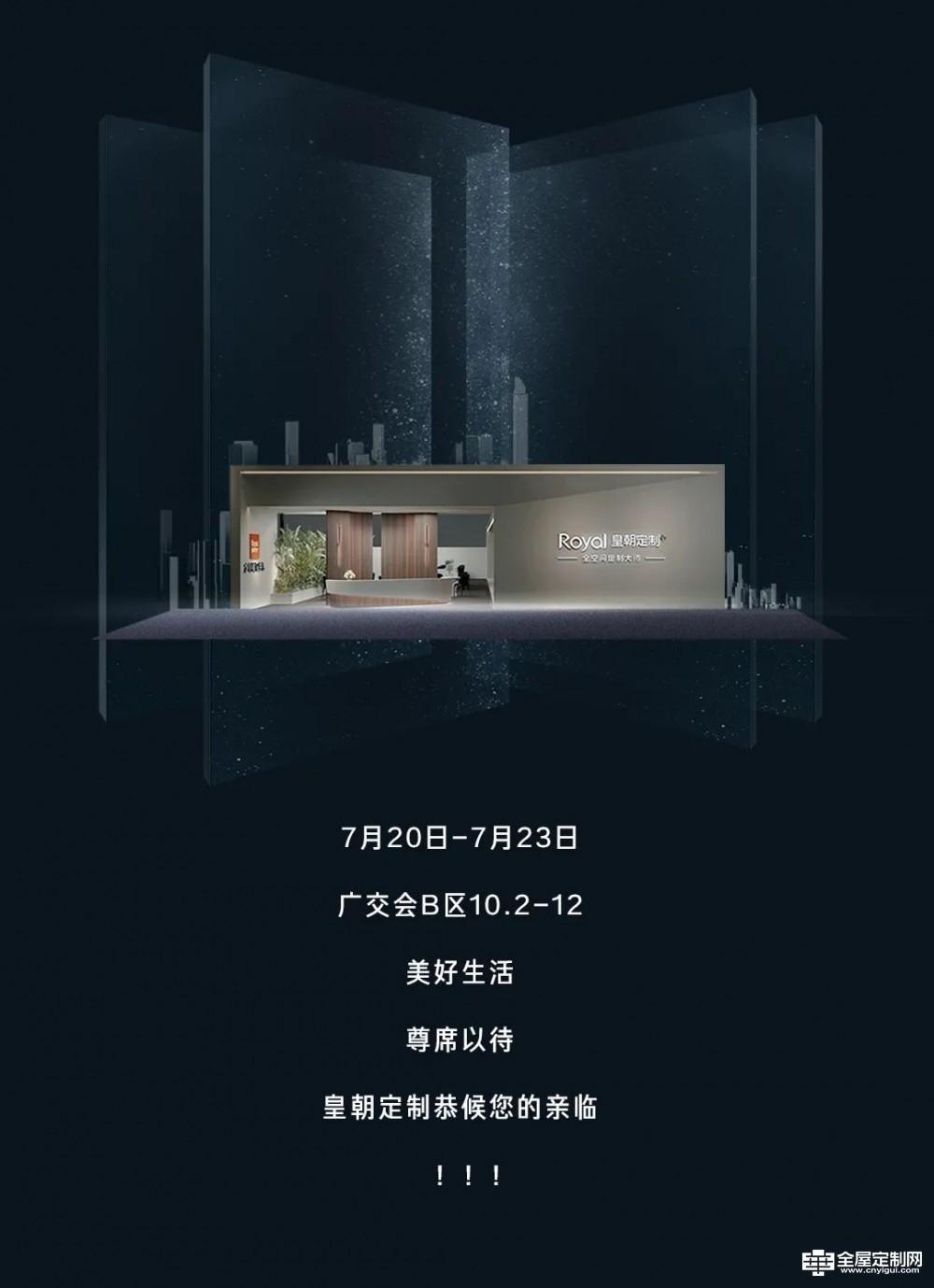 皇朝定制5