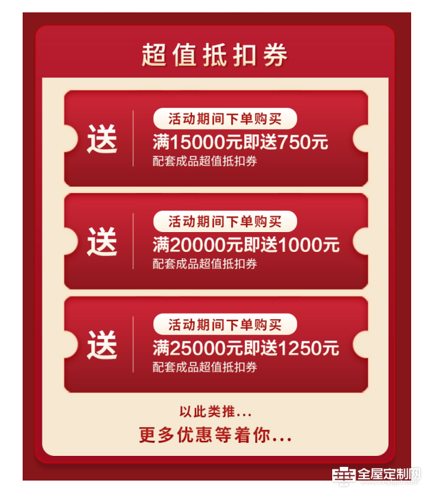 皇朝定制10