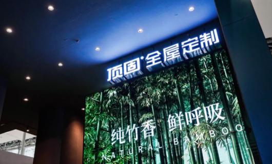 连日广州建博会完美落幕 顶固 三大爆品 共演视觉盛宴