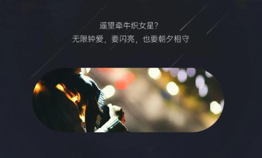 """佰丽爱家全屋定制:至臻设计 """"启""""无限钟爱"""