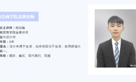 柏克家居:商学院金牌讲师驻店培训-阜南站