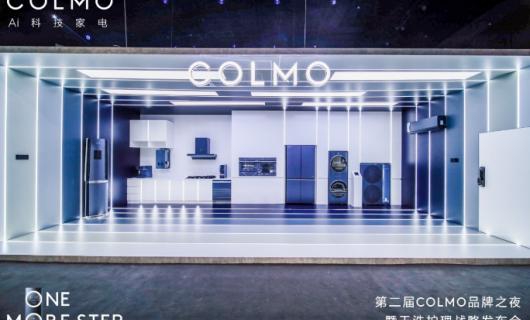 "COLMO智慧干洗护理""黑科技""登陆央视 引领新消费时代"