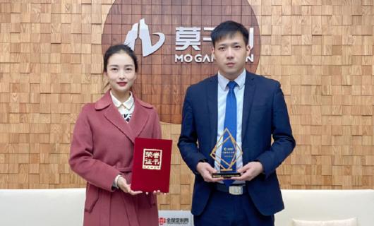 系出名门 实力铸造  莫干山全屋定制荣获2021年度中国全屋定制十大品牌